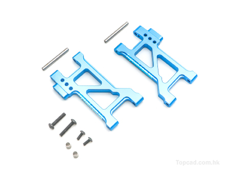 Front Lower Suspension Arm set for TT02B