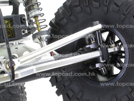 4WDS Conversion Set  for Axial Wraith