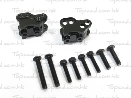 Link Mounts (2) for SCX10 II