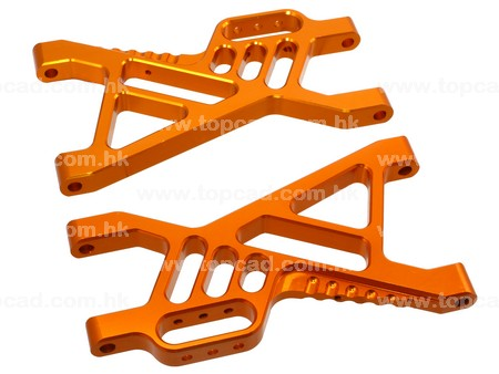 Alloy Rear lower arm (2) for 1/5 Baja or KM Baja