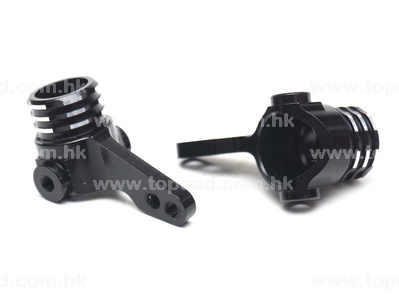 Alloy Steering Block L+R for Optima
